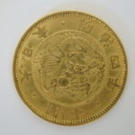 明治4年旧10円金貨