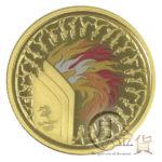 aus-sydney-olympic2000-100dollars-01-1.jpg