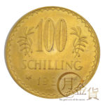 aut-100schilling-01-1.jpg