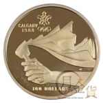 can-calgary-olympic1988-100dollars-01-1.jpg