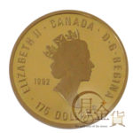 can-olympic-100-175dollars-02-1.jpg