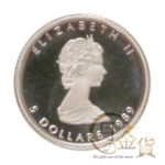 can-pt-maplelead-1.10oz-5dollars-01-1.jpg