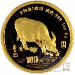 chn-12shi1997-cow-1oz-100yuan-01-1.jpg