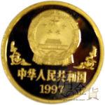 chn-12shi1997-cow-1oz-100yuan-02-1.jpg