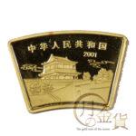 chn-12shi2001-snake-200yuan-02-1.jpg