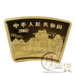 chn-12shi2002-horse-200yuan-02-1.jpg