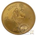 chn-hongkong-eto-tori-1000dollars-02-1.jpg
