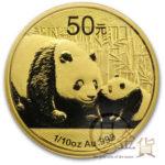chn-panda-1.10oz-50yuan-01-1.jpg