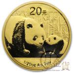 chn-panda-1.20oz-20yuan-01-1.jpg