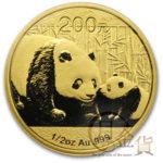 chn-panda-1.2oz-200yuan-01