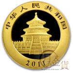 chn-panda-1.4oz-100yuan-02-1.jpg