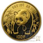 chn-panda-1oz-100yuan-01-1.jpg