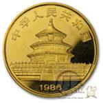 chn-panda-1oz-100yuan-02-1.jpg