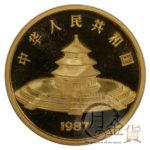chn-panda-5oz-500yuan-02-1.jpg