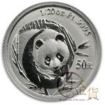 chn-pt-panda-1.20oz-50yuan-01-1.jpg