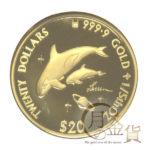 cok-dolphin-1.5oz-20dollars-01-1.jpg