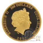 cok-kougouheika-kiju-100dollars-01-1.jpg