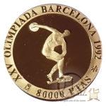 esp-barcelona-olympic1992-dali-80000ptas-01-1.jpg