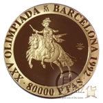 esp-barcelona-olympic1992-velazquez-80000ptas-01-1.jpg