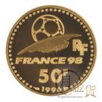 fra-fifa1998-50francs-01-1.jpg