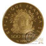 fra-olympic100-500francs-01-1.jpg