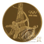 fra-olympic100-500francs-02-1.jpg