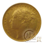 gbr-sovereign-young-01-1.jpg