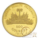 hti-montreal-olympic1976-500gourdes-02-1.jpg