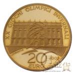 ita-torino-olympic2005-20euro-01-1.jpg
