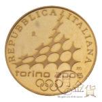 ita-torino-olympic2005-20euro-02-1.jpg