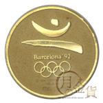 jpn-barcelona-olympic1992-01-1.jpg