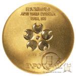 jpn-expo1970-02-1.jpg
