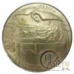 jpn-kinkon-1974-17.9g-02-1.jpg