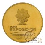 jpn-kitakyushu-hakurankai2001-02-1.jpg