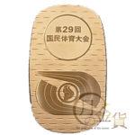 jpn-koban-ibaraki-kokutai1974-90g-01-1.jpg