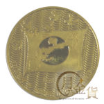 jpn-okinawa-hukki-02-1.jpg