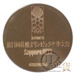 jpn-sapporo-olympic1972-02-1.jpg