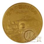 jpn-sayounara-kokutesu115-1987-01-1.jpg