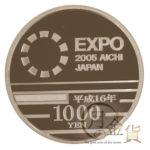 jpn-sv-aichi-expo2005-1000yen-02-1.jpg
