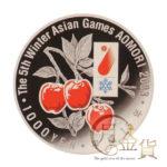jpn-sv-asian-winter-games-aomori2003-1000yen-02-1.jpg