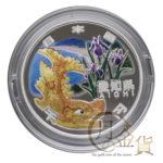 jpn-sv-chihou60-aichi-heisei22-1000yen-02-1.jpg