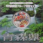 jpn-sv-chihou60-aomori-heisei22-1000yen-01-1.jpg