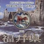 jpn-sv-chihou60-fukui-heisei22-1000yen-01-1.jpg