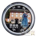 jpn-sv-chihou60-gunma-heisei25-1000yen-02-1.jpg