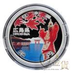 jpn-sv-chihou60-hiroshima-heisei25-1000yen-02-1.jpg