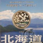 jpn-sv-chihou60-hokkaido-heisei20-1000yen-01-1.jpg