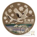 jpn-sv-chihou60-hokkaido-heisei20-1000yen-02-1.jpg