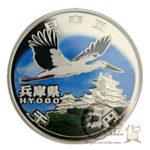 jpn-sv-chihou60-hyogo-heisei24-1000yen-02-1.jpg
