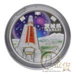 jpn-sv-chihou60-ibaraki-heisei21-1000yen-02-1.jpg