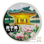 jpn-sv-chihou60-iwate-heisei23-1000yen-02-1.jpg